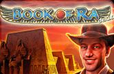 Азартная игра онлайн Книжки Делюкс