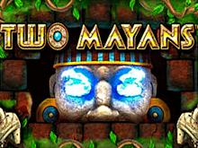 Играть на деньги в Два Майя