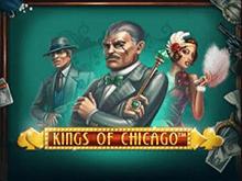 Почувствуйте азарт от крупных выигрышей на автомате Kings Of Chicago