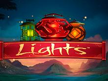 Lights – автомат для онлайн-игры на деньги